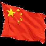 10. china_640