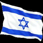 25. israel_640