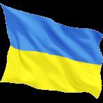 55. ukraine_640